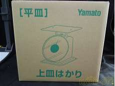 上皿はかり[平皿]|YAMATO