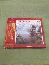 シベリウス 交響曲 第1番 「カレリア」組曲|ESOTERIC