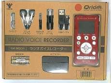 ラジオボイスレコーダー|YAMAZEN / QRIOM