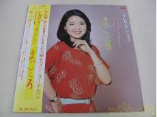 テレサ・テン 鄧麗君 / あなた・まごころ|Polydor Records
