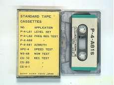 標準テストテープ SONY