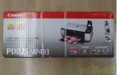 未開封 Canon インクジェットプリンター複合機 PIXUS MP493|CANON