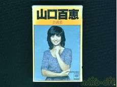山口百恵 - 全曲集 カセット|CBS SONY
