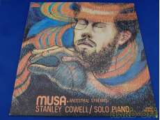 STANLEY COWELL - MUSA ANCESTRAL STREAMS|STRATA-EAST