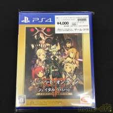 ソードアートオンライン フェイタル バレット complete edition バンダイナムコエンターテインメント