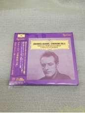ブラームス 交響曲第4番|ESOTERIC