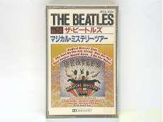 ザ・ビートルズ - マジカル・ミステリー・ツアー|TOSHIBA EMI