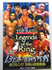 DVD BOX レジェンドオブザリング|TOP RANK