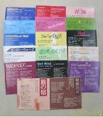 昭和歌謡曲 8mmCDセット