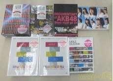 AKB48 未開封DVD詰め合わせ