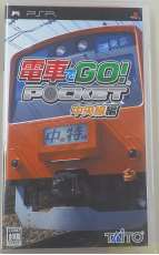 電車でGO ポケット 中央線編|TAITO