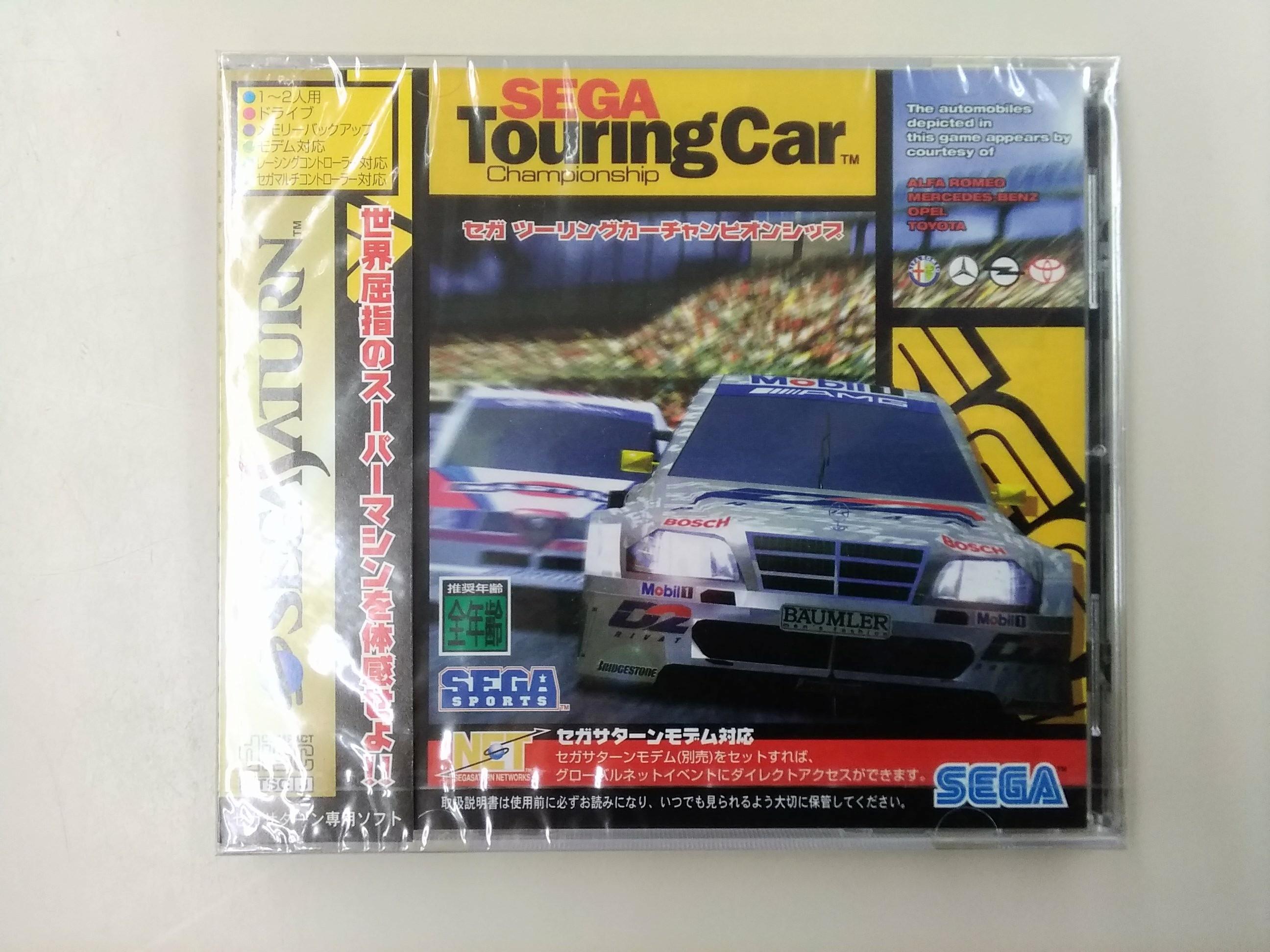 SEGA Touring Car|SEGA
