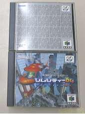 ニンテンドー64DD用ソフト8本セット