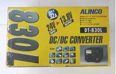 DC/DCコンバーター|ALINCO