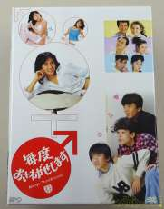 DVD-BOX|エスピーオー