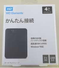 外付けHDD 4TB|WD