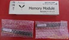 DDR3-2133/PC3-17000|ADTEC