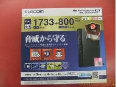 無線LAN親機 ELECOM