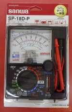 電気測定|その他ブランド