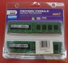 DDR3-1600/PC3-12800 CFD販売