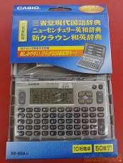 電子辞書|CASIO