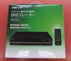 DVDプレーヤー|A-STAGE