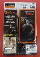 電動工具関連商品 その他ブランド
