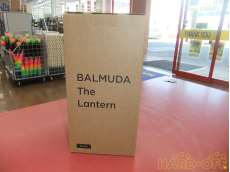 ランタン|BALMUDA