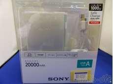 モバイルバッテリー|SONY