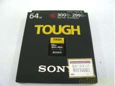 SDXCメモリーカード|SONY