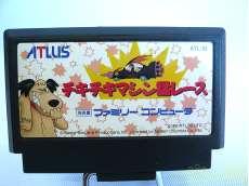 チキチキマシン猛レース|ATLUS
