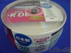 DVD-R DL 215分 2-8倍速 CPRM対応 20枚 インクジェット対応|JVC/VICTOR