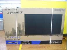 4K 55インチ液晶ディスプレイ UHD PCモニター|JAPNNET