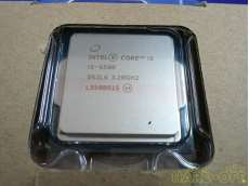 Core i5-6500 BOX|INTEL