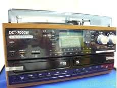 ダブルCD録音機能付 マルチレコードプレーヤー|DCT