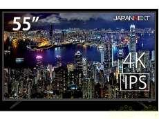 4K 55インチ液晶モニタ|JAPANNEXT