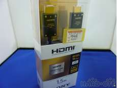 HDMIケーブル 4K HDR SONY