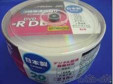 DVD-R DL 215分 2-8倍速 CPRM 20枚 インクジェット対応|JVC/VICTOR