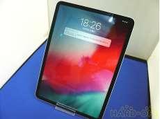iPad Pro 1TB|APPLE
