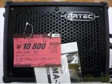 PAシステム|ARTEC