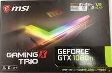 NVIDIA PCI-Express MSI