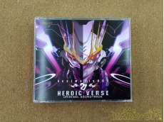 beatmania HEROIC VERSE サントラ|コナミデジタルエンタテインメント