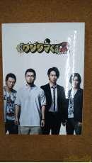闇金ウシジマくん SEASON2 DVD BOX|SDP