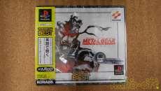 メタルギアソリッドインテグラル BEST版 未開封|KONAMI