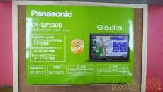 ポータブルメモリーナビ|PANASONIC