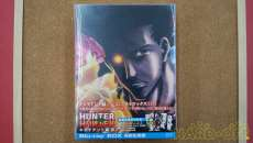 HUNTER×HUNTER キメラアント編 Vol.4|バップ