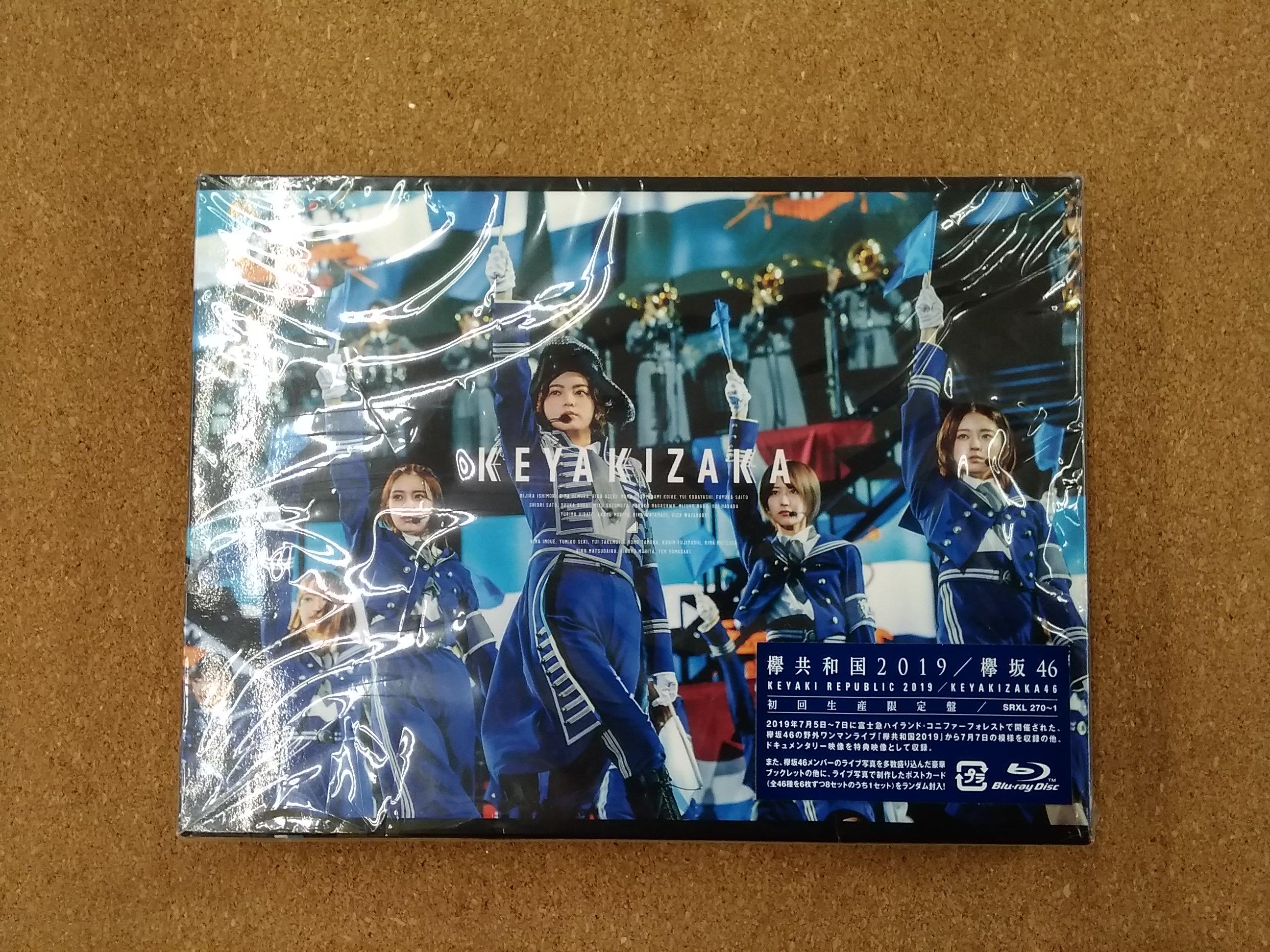 欅共和国2019 欅坂46|ソニー・ミュージックソリューションズ