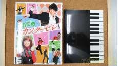 のだめカンタービレ DVD-BOX アミューズソフト