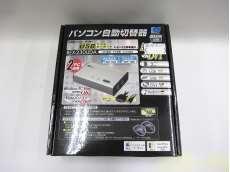 PC自動切替器|RATOC