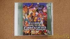 ゲイングランドSX PCエンジンスーパーCDソフト|NECアベニュー